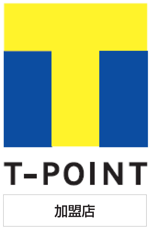 T-POINT加盟店